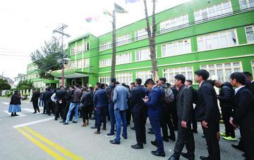 Declararon 25 de 351 aspirantes por caso de corrupción en Anapol