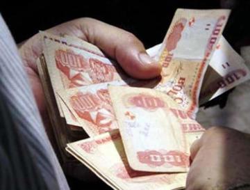 La COB discutirá porcentaje del incremento salarial en Tarija