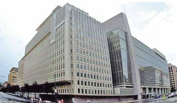 Arbitraje de BBVA contra Bolivia ya tiene un tribunal en el Ciadi