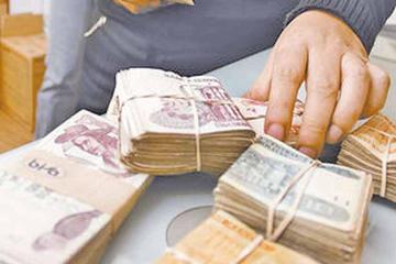 Empresarios rechazan propuesta de incremento salarial de la COB