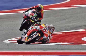 Márquez consigue la primera posición del GP de Las Américas