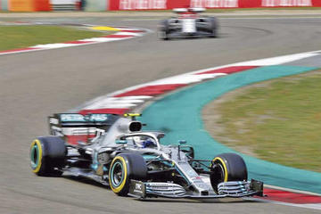"Bottas logra la ""pole"" en el Gran Premio de China"