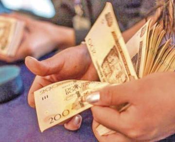 COB asegura que hoy define con Evo el porcentaje del alza salarial