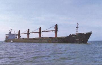 Secuestro de navío sube tensión entre EE.UU. y Corea del Norte