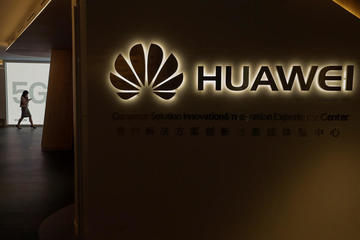 EE.UU. denuncia que Huawei es instrumento del Gobierno chino