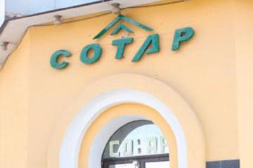 """Mandato de consejeros de Cotap sacude el proyecto """"Fibrapack"""""""