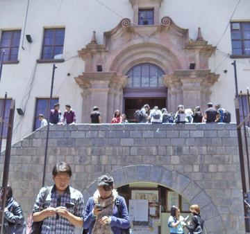 La UATF inicia receso el 1 de julio en Potosí