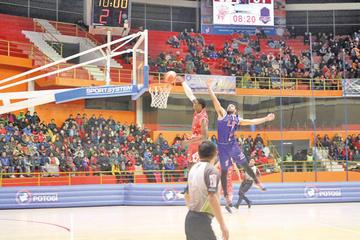 Pichincha se impone a La Salle en la Libobásquet