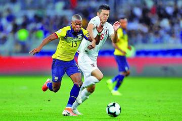 Ecuador y Japón se quedaron fuera de la Copa