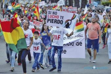 Cívicos del país plantean que el paro en defensa al 21F sea el 26 de julio