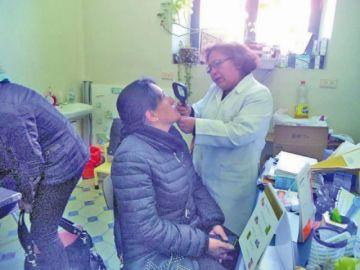 Bracamonte detectará el cáncer de piel gratuitamente