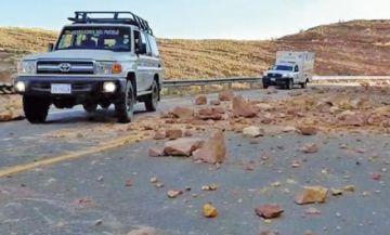Defensoría del Pueblo acompaña a ambulancia que busca llegar a La Paz