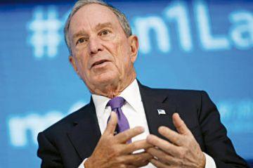 Bloomberg será candidato demócrata