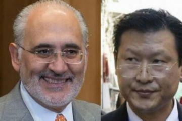 Elecciones generales 2020: Mesa y Chi confirman sus candidaturas