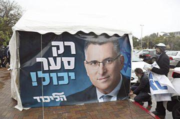 Netanyahu logra triunfar en internas de su partido