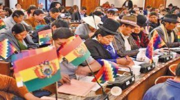 El Legislativo realizará sesión especial el 22 de enero y se invitó a Áñez