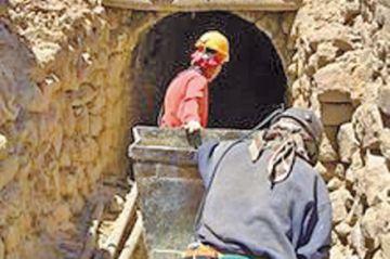 IBCE: los minerales son ahora el  producto principal de exportación