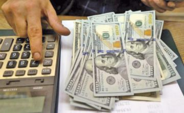 El Banco Central asegura que el tipo de cambio del dólar no se modificará