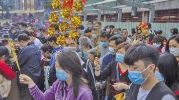 Muertos por coronavirus en China llegan a 361 y a 17.205 los contagiados