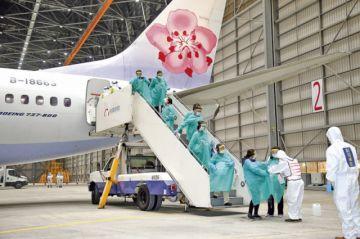 Coronavirus pone en alerta al FMI y a los países del G20