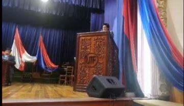 La UATF inaugura su año académico