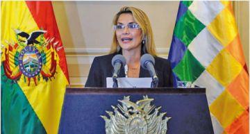 """Crean """"Bolivia mujer"""" para luchar contra la violencia de género"""
