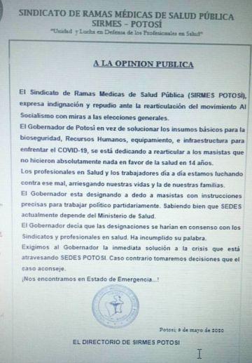 El Sirmes Potosí pide reunión para coordinar sobre la dirección de Sedes