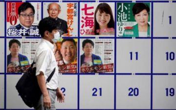 Japón lanza la aplicación móvil Cocoa para frenar contagios de covid-19