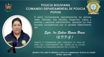 Policía en Potosí rinde homenaje a sargento policial víctima del COVID-19