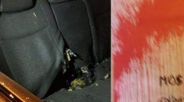 """Policía """"avanza rápidamente"""" en las investigaciones sobre ataques a la COB"""