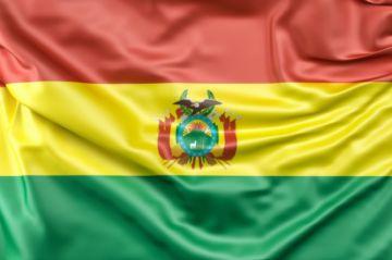 La bandera de Bolivia es rojo, amarillo y verde recién desde 2004