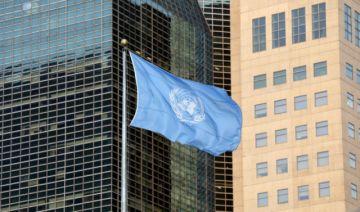 La ONU y Reino Unido anuncian cumbre mundial sobre el clima