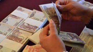 Investigan 850 denuncias contra entidades financieras por cobro de deudas