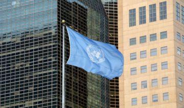 La ONU anima a respetar los resultados finales de la votación