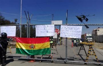 El Alto: Transportistas exigen liberación de camiones y denuncian abusos de la Aduana