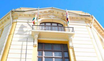 Gobierno reactiva participación de Bolivia en ALBA, UNASUR y CELAC