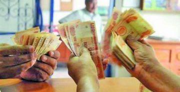 El aguinaldo 2020 debe pagarse hasta el 21 de diciembre, según el Ministerio de Trabajo