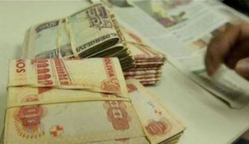 ASFI aclara que pago del Bono Contra el Hambre no exige un cobro adicional a los beneficiarios