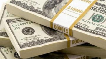 Comisión Diputados aprueba hasta $us 3.000 millones en emisión de títulos de valor en el PGE