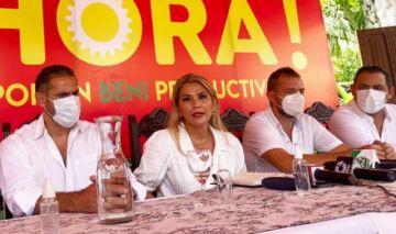 Jeanine Áñez presenta candidatura a la Gobernación de Beni