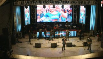 Vea la Serenata a Potosí en homenaje al 1º de abril