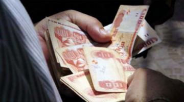 """Piden al Gobierno hacer una """"lectura real"""" de la economía y evitar el alza salarial"""