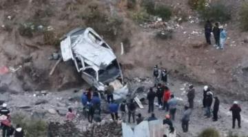 Potosí: 5 funcionarios de la Gobernación mueren en accidente de tránsito al retornar de un ampliado del MAS