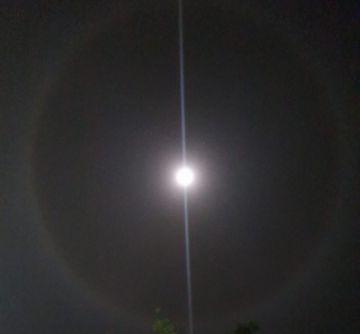 Un halo lunar apareció en el cielo potosino
