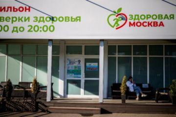 Rusos desconfiados reniegan de su vacuna contra el covid-19