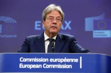 La UE emitirá títulos de deuda por 80.000 millones de euros