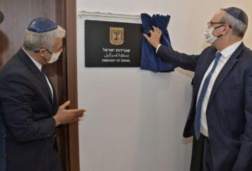 Israel inaugura en Abu Dabi su primera embajada en el Golfo