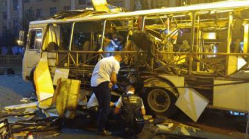 Explosión a bordo de un bus deja dos muertos y al menos 17 heridos en Rusia