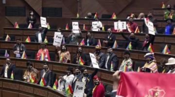 """Oposición contrademanda a diputados del MAS por gritar """"golpe"""" el 6 de agosto"""