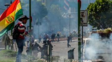 GIEI: Policía y FFAA asumieron conductas que contribuyeron a la violencia y violación de DDHH